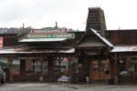 Eich's Mercantile & Radio Shack